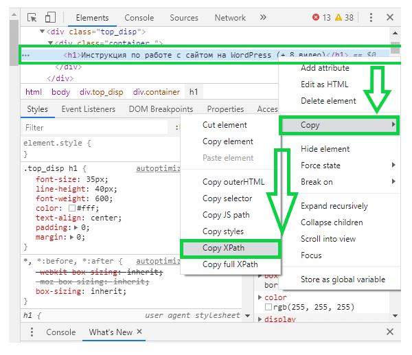Автоматизированный парсинг сайтов при помощи Google Таблиц и Netpeak Spider