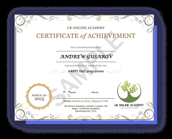 Международный сертификат по маркетингу от образовательной платформы UK Online Academy